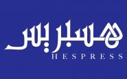 Hassane El Guennouni - Hespress