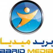 Fatiha KOUTABI - BARID MEDIA