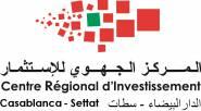 Abdallah  Chater - Centre Régional d'Investissement de Casablanca Settat