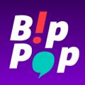 BIP POP - BIP POP
